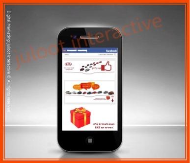 kiamotors leasing fb app special