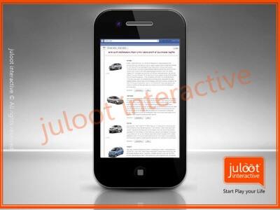 Kia Motors Catalog fb app iPhone