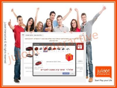 fb kia send goodie juloot portfolio app