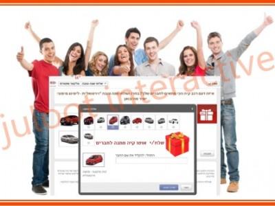 fb virtual shanah-tova app for talcar by juloot interactive
