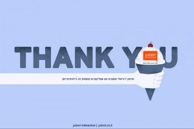 תודה על הרשמתך!  הקלק על התמונה לקבלת פגישת ייעוץ גיימיפיקציה מתנה