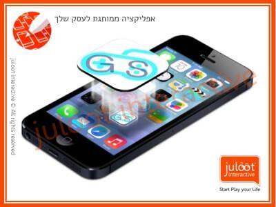 mobile apps design by juloot interactive portfolio