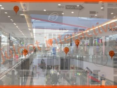 shopperholics terminator game app by juloot interactive