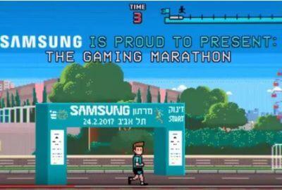 Smasung Gaming MaratonTLV