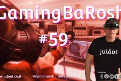 59_GamingBarosh