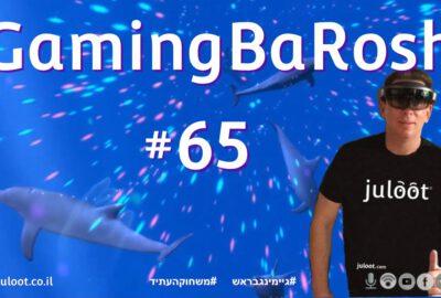 65_GamingBarosh